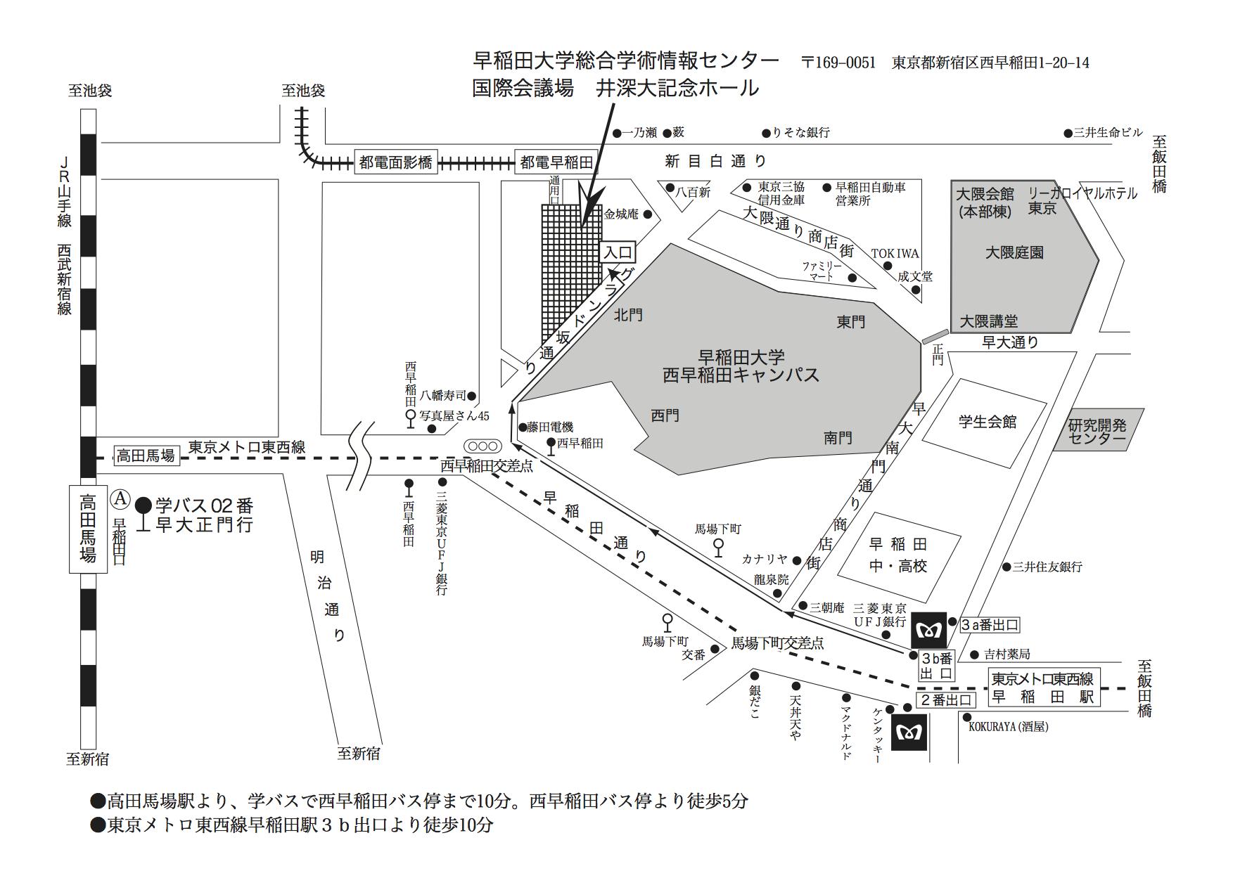 早稲田大学国材会議場会議室